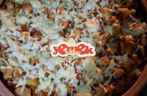güveçte-tavuklu-mantar-sote-tarifi-214x140 Yemek tarifi